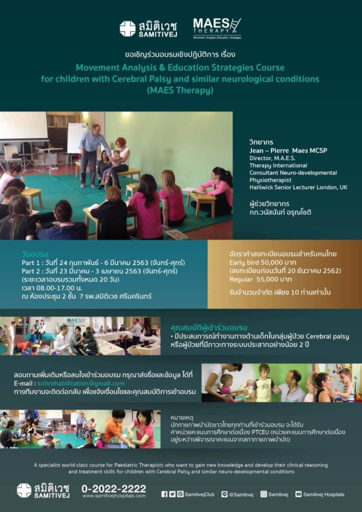 M.A.E.S. Therapy Course for paediatric Therapists treating children with Cerebral Palsy in Bangkok, Thailand